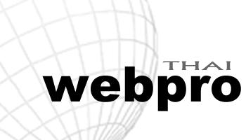 ThaiWebpro