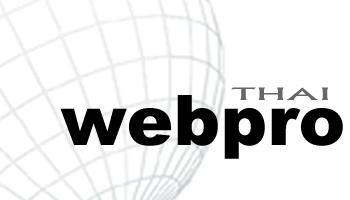 ThaiWebpro.com